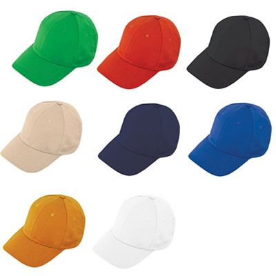 GORRA EN DRIL REF:CH-200   6 Cascos en Dril.  6 Ojetes Bordados, Botón Forrado y Frente Fusionado.  Visera con 6 Costuras.  Cierre de Velcro. Tipo de Producto: IMPORTADO. Técnica de Marca: Bordado. Colores Disponibles: Negro, Azul Oscuro, Azul Rey, Verde, Rojo, Amarillo, Naranja, Blanco y Khaki.
