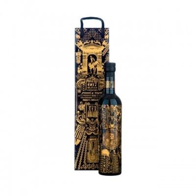 Designer olive oil packaging, Señorío de Jaén olive oil, from Spain