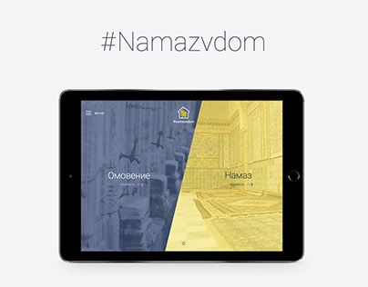 """Check out new work on my @Behance portfolio: """"Branding and UI/UX for #Namazvdom"""" http://on.be.net/1IRk2A2"""