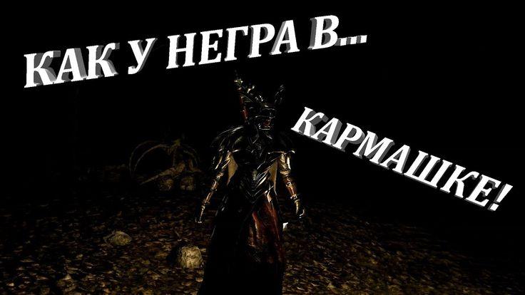 Драка негров ночью в тёмном подвале! - Dark Souls PtDE #18