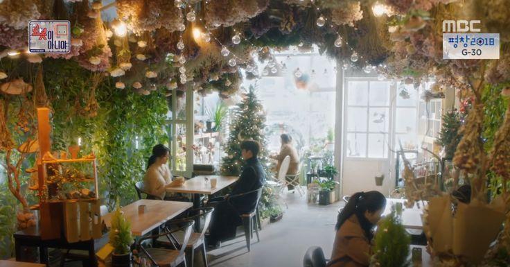 """Cafe in drama """"I'm not a Robot"""" #cafe, #I'mNotARobot"""