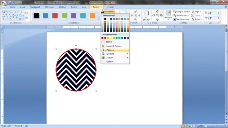 How to Make Pretty Labels in Microsoft Word | Just a Girl and Her Blog