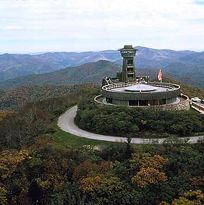 Brasstown Bald - North Georgia  Walked up the short trail, this was after my knee surgery (what a stupid idea that was) Went down in the van (what a good idea)  BOTH were mine decisions!! oh well live and learn.