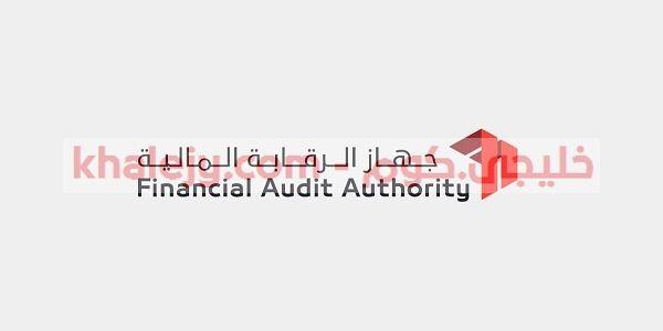 وظائف جهاز الرقابة المالية في دبي لعدة تخصصات للمواطنين والمقيمين يعلن جهاز الرقابة المالية في دبي عن عدد من الوظائف لديها Vehicle Logos Chevrolet Logo Logos
