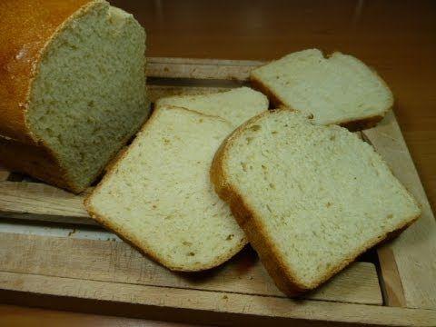 Pan de molde casero. Nuestro primer pan de molde hecho en casa.