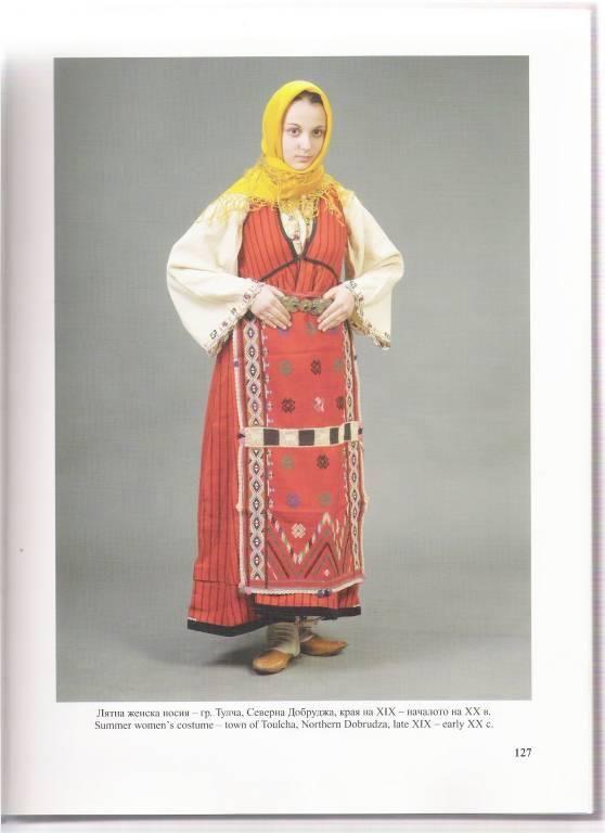 Of Bulgarian Bride Aisledash Summer 33