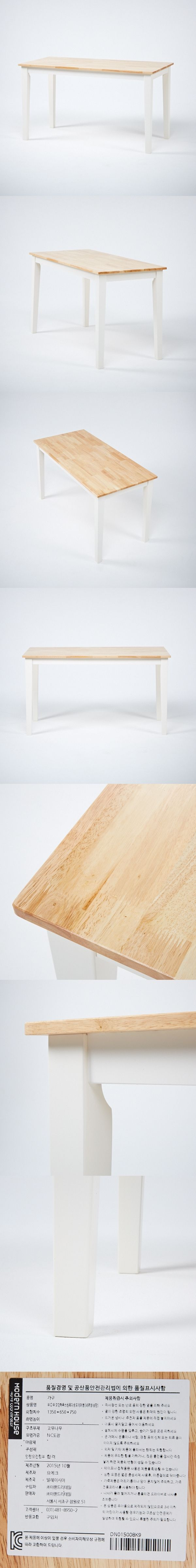40 best Tisch images on Pinterest | Table, Dining room tables and ...