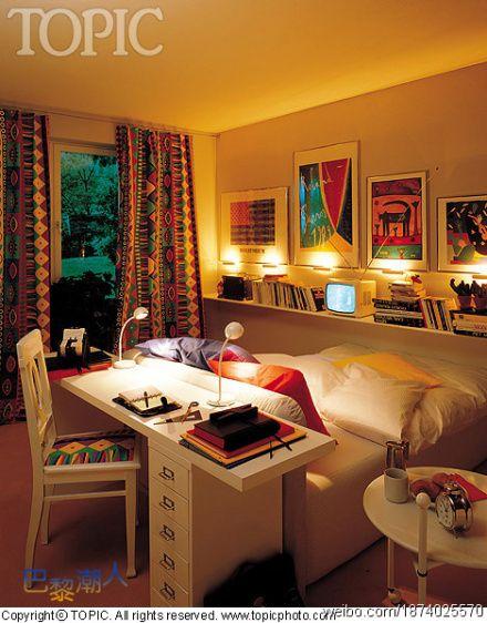 super cute room set up