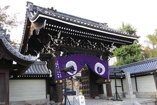Bukkoji Temple, Gion, Kyoto, Japan.