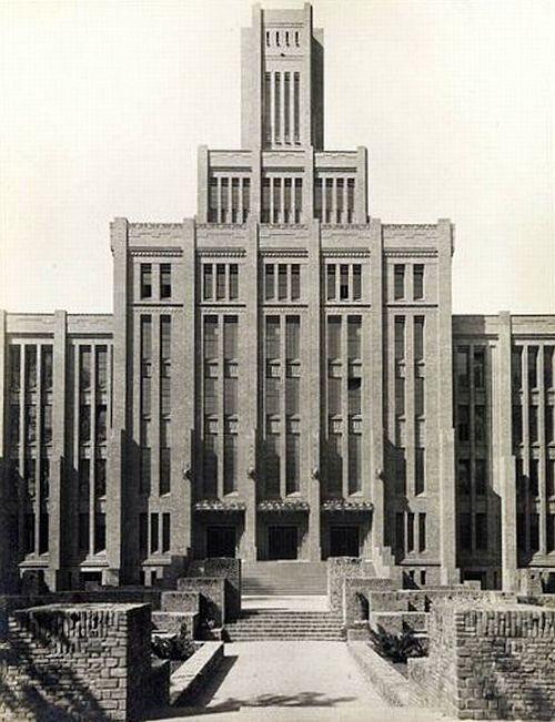 Moreelsepark 1921 | Het 3e administratiegebouw der spoorwegen, bijgenaamd 'De Inktpot'