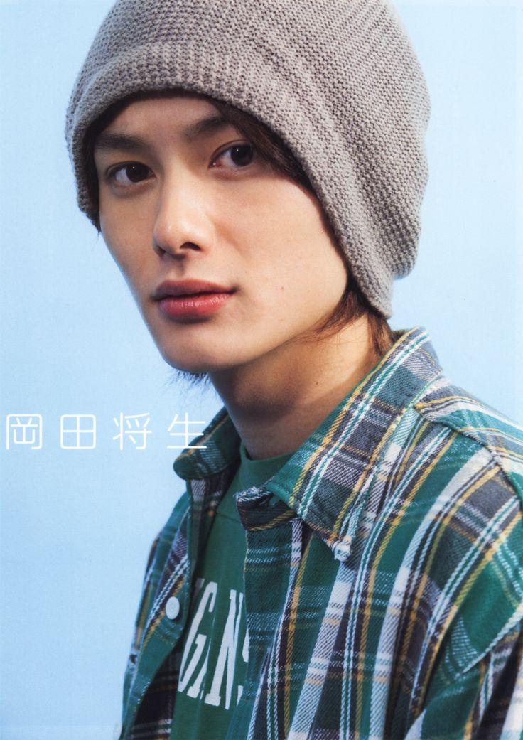 Okada Masaki, born 1989 in Tokyo is a Japanese actor; best known for his roles as Sekime Kyogo in the drama 'Hanazakari no Kimitachi e' and (as Takuma Kakinouchi) in the 2009 film 'I Give My First Love to You'