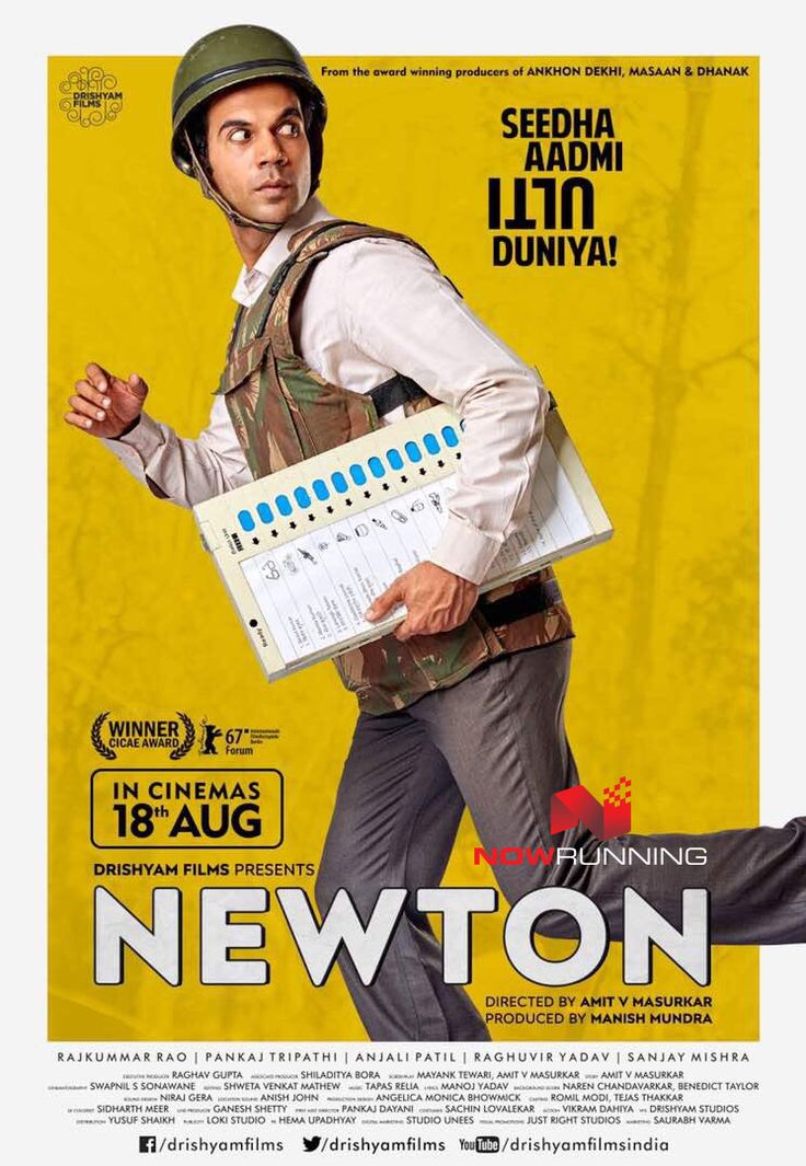 Rajkummar Rao in Newton - New Poster