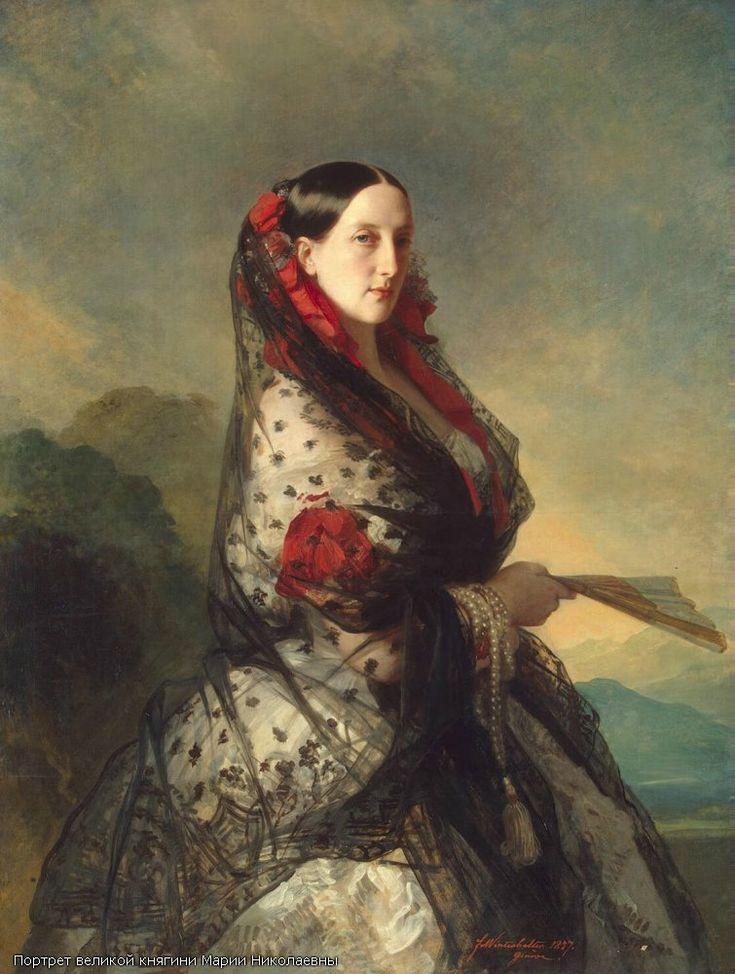 Франц Ксавер Винтерхальтер. Портрет великой княгини Марии Николаевны.
