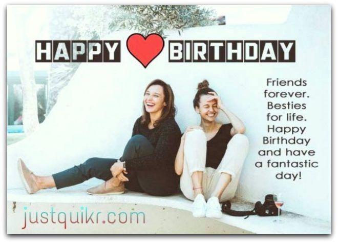 Birthday Wishes For Friend Funny J U S T Q U I K R C O M Birthday Wishes For Friend Wishes For Friends Birthday Wishes For Sister