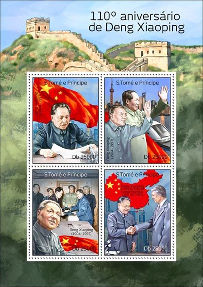 deng xiaoping and the chinese cultural Born in 1904, deng xiaoping (d 1997) was one of the first generation of chinese communist party leaders he held prominent positions in the government in the 1950s and 1960s, but he was removed from office and imprisoned during the years of the cultural revolution, 1966-76.