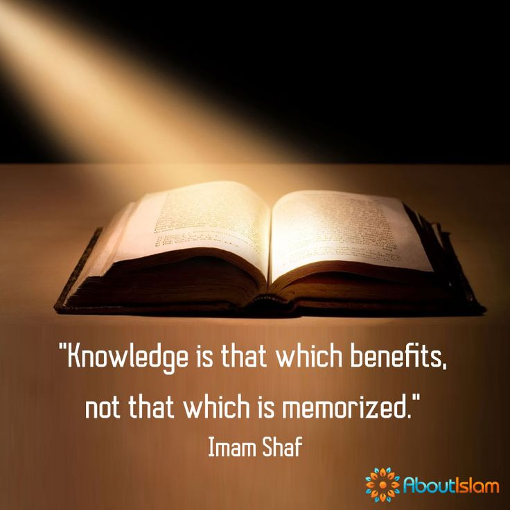 Knowledge is that which benefits!   #knowledge #Islam