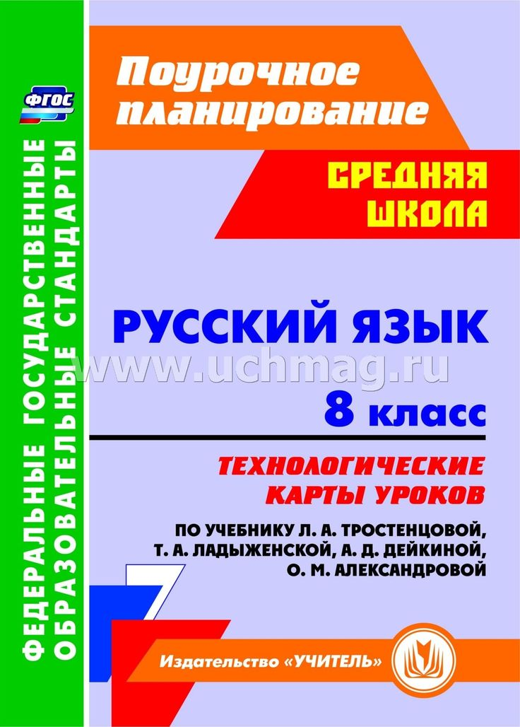Гдз проект english 10-11 studentг book кузовлев