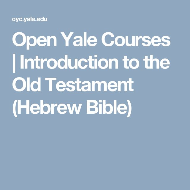Open Yale Courses | Introduction to the Old Testament (Hebrew Bible)