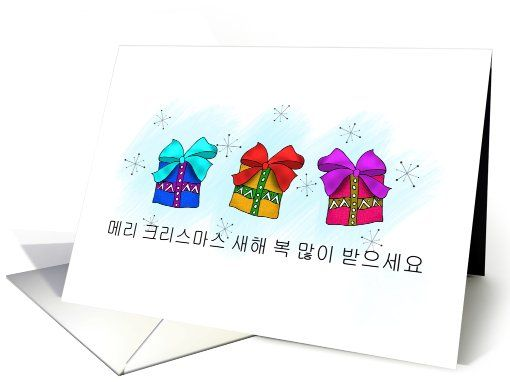 41 best christmas cards images on pinterest christmas desserts korean christmas card m4hsunfo