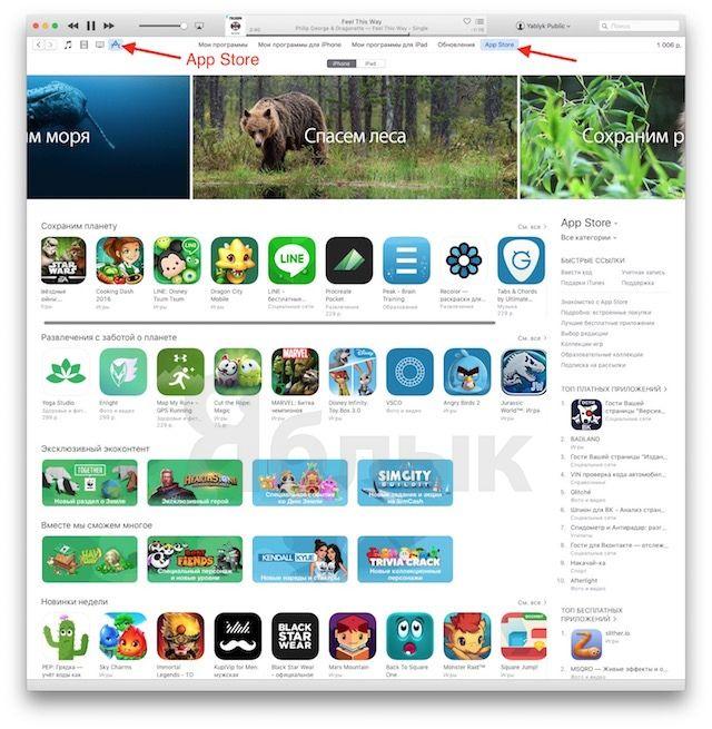 Vk app скачать на компьютер