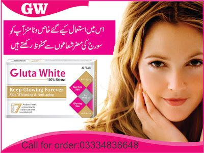High Quality Whitening Cream Glutathione Cosmetics Halal Price Food Grade Skin Care Products supplier Glutathione