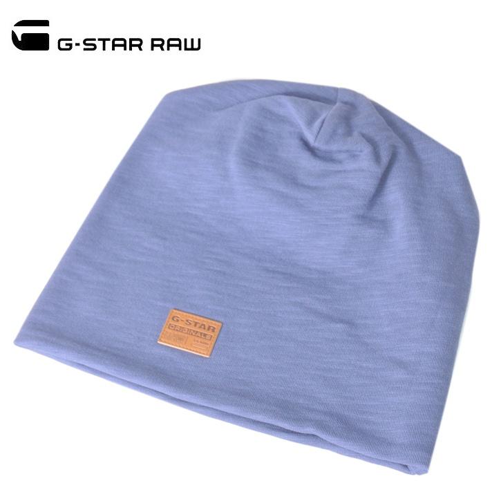 G-STAR RAW(ジースターロー) ニットキャップ ブルー MATT BEANIE No89551A.4372.1863 kc-gs-003