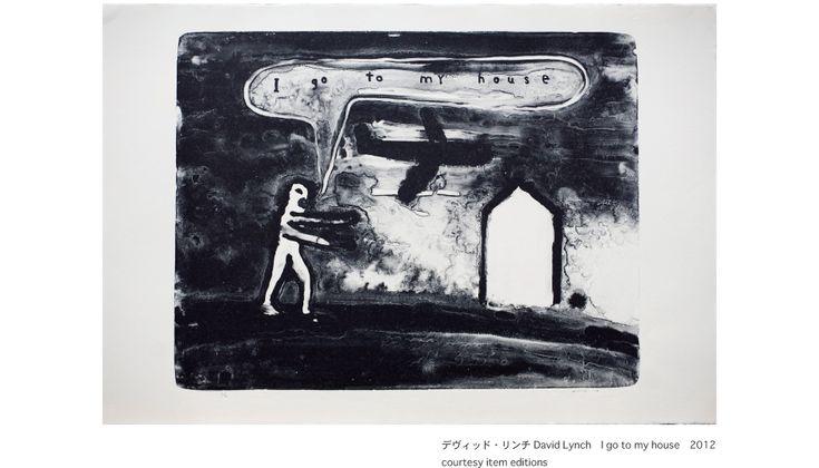 8/03/ART GALLERY/TOMIO KOYAMA GALLERY/デヴィッド・リンチ展