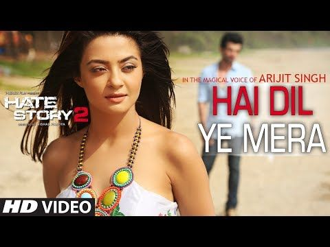 Watch Hai Dil Ye Mera video song in the melodious voice of Arijit Singh from the movie Hate Story 2. You don't want to miss this musical combo of Mithoon and Arijit Singh.