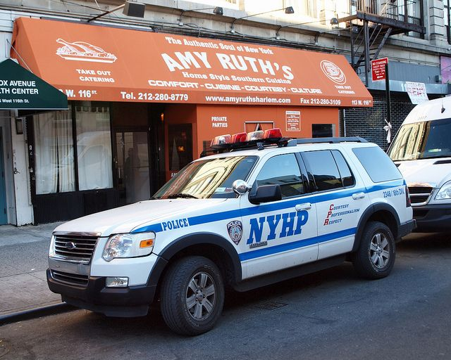 New York City Department of Health and Hospitals Police | NYHP New York City Department of Health and Hospitals Police Car ...