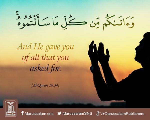 quran software with recitation of the quran