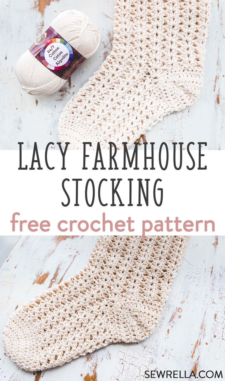Crochet Farmhouse Christmas Stocking en 2018 | Projects to Make ...