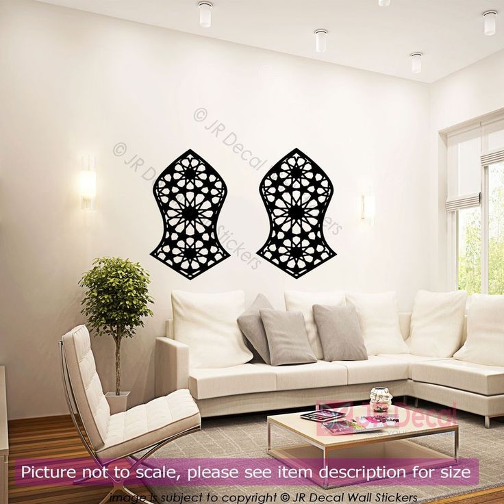 Muhammad (pbuh) Nalayn Mubarak Islamic Wall Art Sticker Muslim Decor Nalain Pak