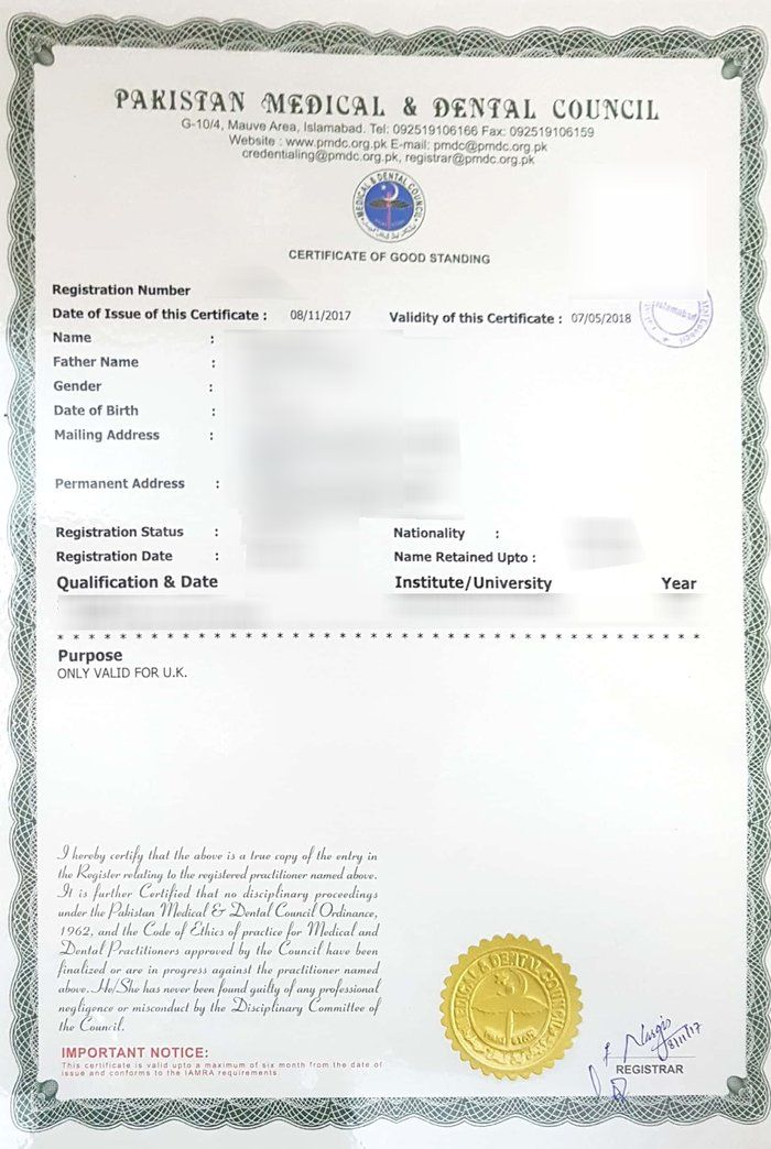Letter Employment Certificate Sample
