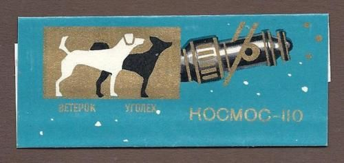1966 year USSR space soviet kosmos LAYKA LAIKA FIRST dog chocolate wrapper in Collectibles, Historical Memorabilia, Other Historical Memorabilia | eBay