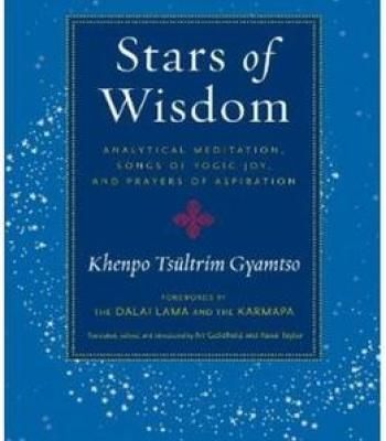 Stars Of Wisdom: Analytical Meditation Songs Of Yogic Joy And Prayers Of Aspiration PDF