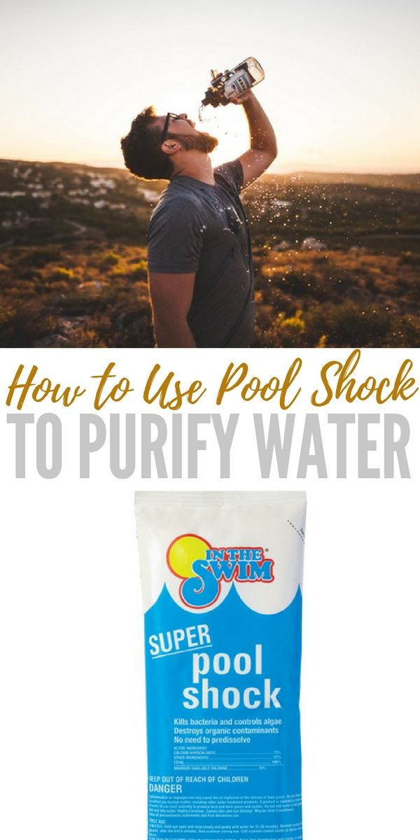 How to Use Pool Shock to Purify Water - One issue that arises when storing pool shock is that fumes do build up. You need to respect that this is a powerful chemical and you will need to be careful when opening it. Make sure whichever method you choose for storing this, you have it clearly labeled that there can be dangerous fumes upon opening it.