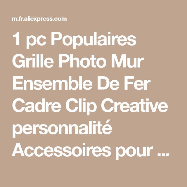 1 pc Populaires Grille Photo Mur Ensemble De Fer Cadre Clip Creative personnalité Accessoires pour La Maison Tenture Livraison À Envoyer Aucune Trace Nail de la boutique en ligne | Aliexpress mobile