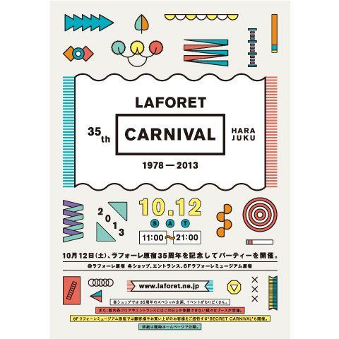 Agence Tymote - Carnival Laforet - 2013 Identité graphique pop post moderne développée sur plusieurs supports + scénographie
