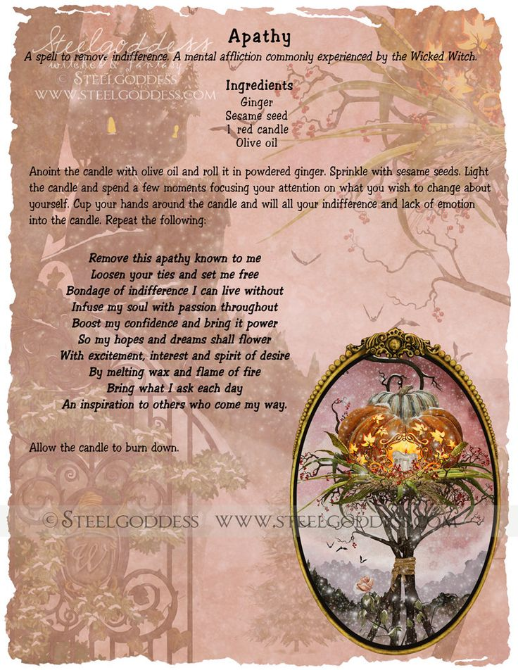 Magick Spells:  An Apathy Spell, from Steel Goddess.