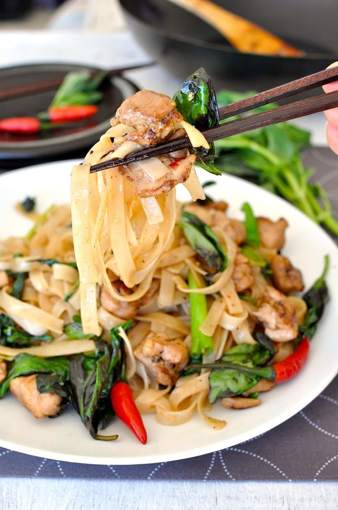 Spicy Drunken Thai Noodles (Pad Kee Mao) - Authentic recipe for this popular Thai street food, made with everyday ingredients.