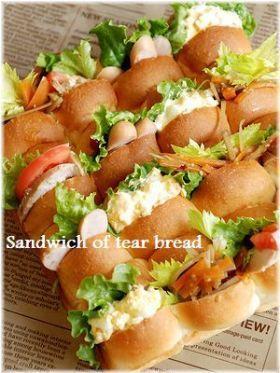 「ちぎりパンサンドウィッチ」いたるんるん | お菓子・パンのレシピや作り方【corecle*コレクル】