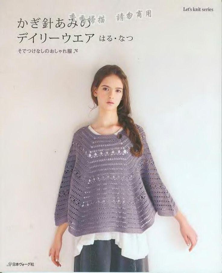 Let's knit series nv80117 2010 kr