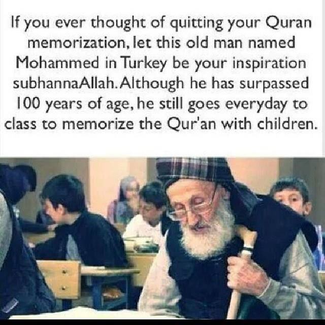 It is never too late to memorize the Qur'an. What an inspiration this old man is! Masha'Allah. Subhan'Allah.
