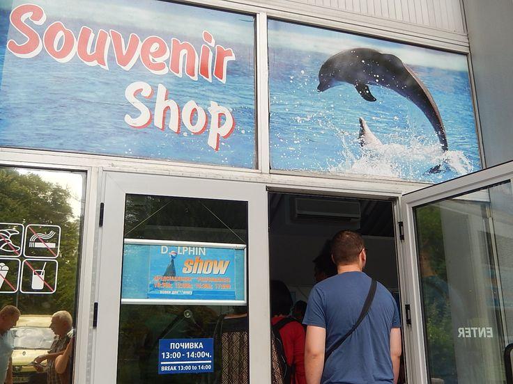 Dolphinarium at the Sea Garden park in Varna