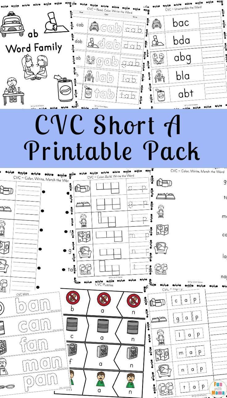 Short A Worksheets Cvc Worksheets Cvc Words Worksheets Cvc Words [ 1288 x 736 Pixel ]