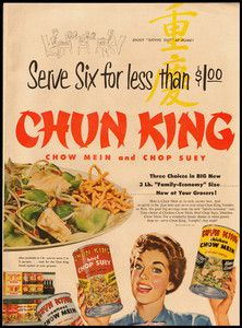 Nostalgic Foods of the 60s, 70s, and 80s That Our Kids Will Never Have.  Ancient Chinese Secret, huh?