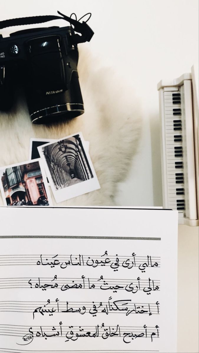 Pin By Alaya Aljabri On لوحات Calligrapher Cards Against Humanity Ink