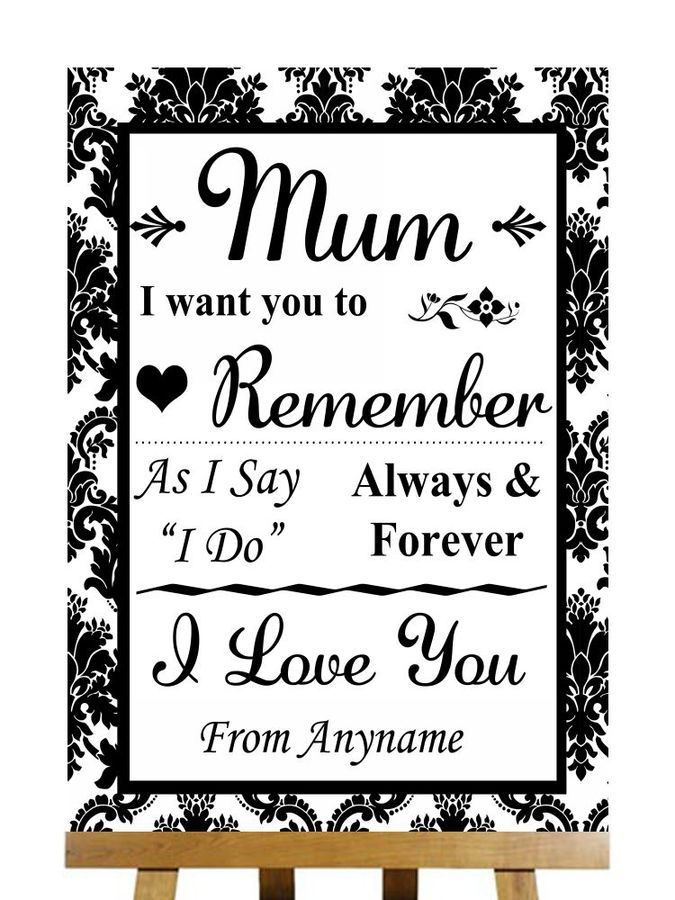 Black And White I Love You Personalised Wedding Sign Poster