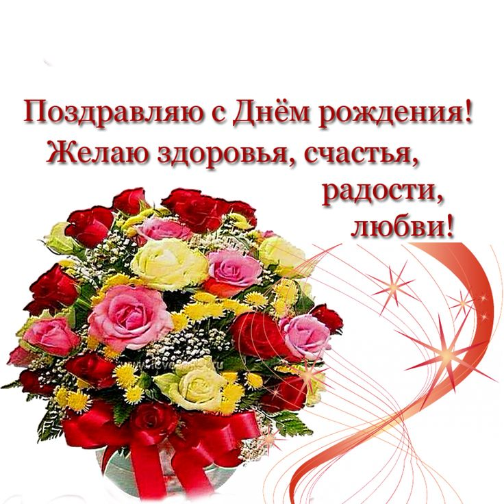 с днем рождения ольга викторовна открытка приток