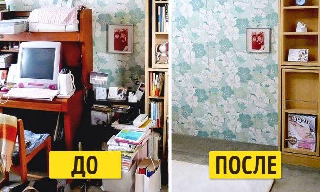 Магическая уборка: как раз и навсегда навести порядок в доме. Сегодня японку Мари Кондо знают вовсем мире: еекнига «Магическая уборка. Японское искусство наведения порядка дома ивжизни» вкороткие сроки стала бестселлером ибыла опубликована более чем в30…
